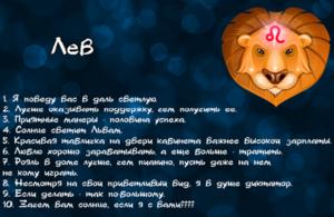 Под Знаком Льва Родились 21 Августа