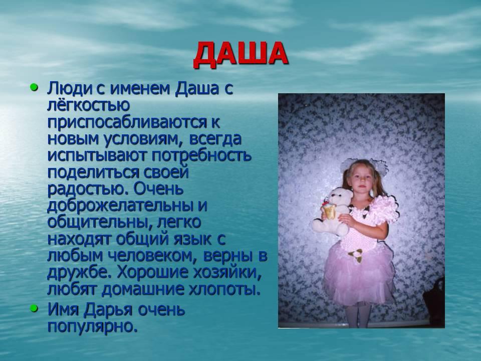 Картинки с именами поиск имени фото внизу