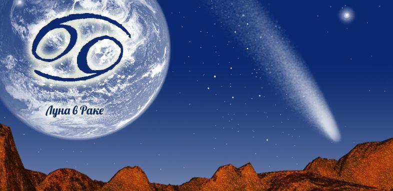 Самыми важными планетами в гороскопе считаются солнце и луна.