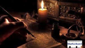 Магия любви и колдовства