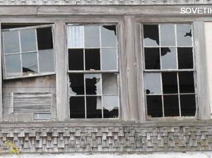 Толквование сна про разбитое окно