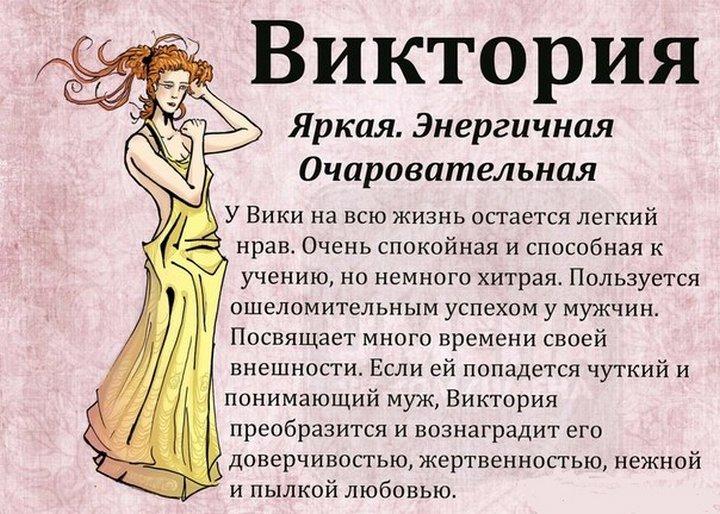 картинки с именем александра имя и характер имя и судьба установило следствие, девушка