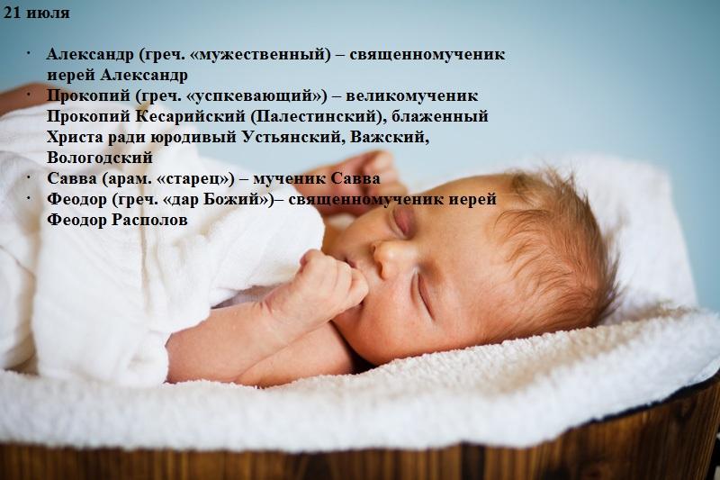 Читайте также самый полный и подробный список вещей в роддом.