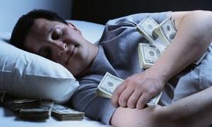 Считать деньги во сне