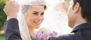 Женитьба и замужество