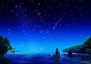 Если приснилось звездное небо