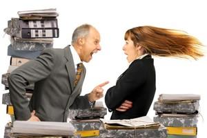 Конфликт с начальником