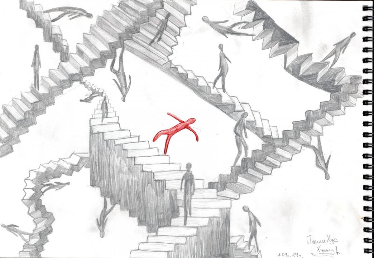 Сонники трактуют подниматься по ступеням как очень важный и позитивный знак, сулящий успех в карьере.