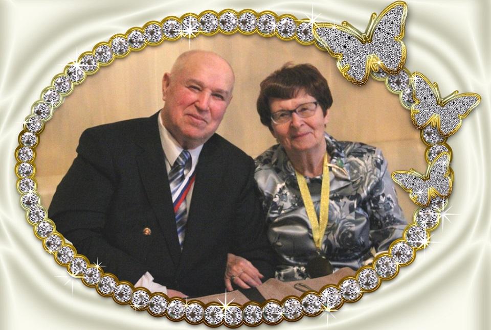 60 лет свадьбы стихи