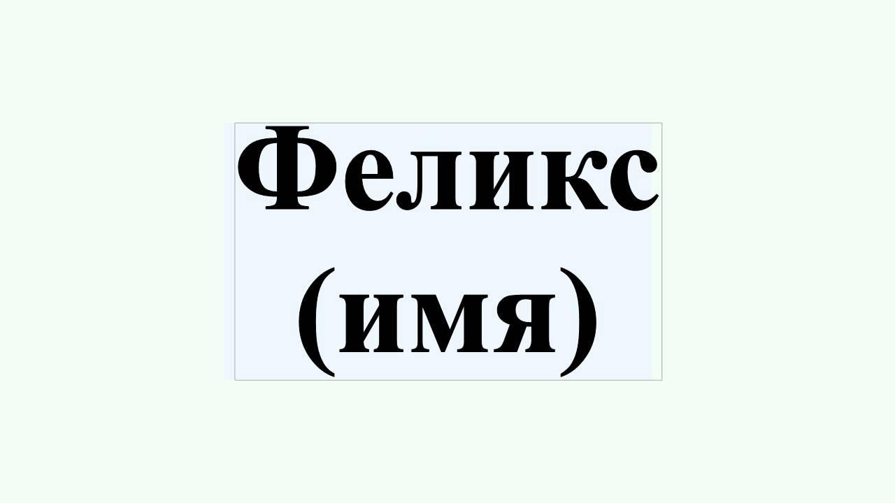 Что означает имя Регина: характеристика, совместимость, характер и судьба