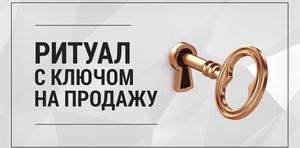 Изображение - Как быстрее продать дом с земельным участком prodat_dom_bystro_vygodno