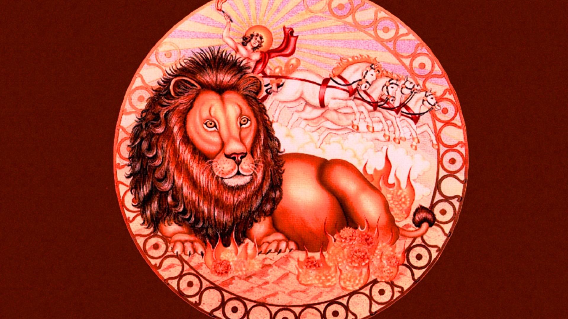 Лев на открытках, приятные вечер картинка