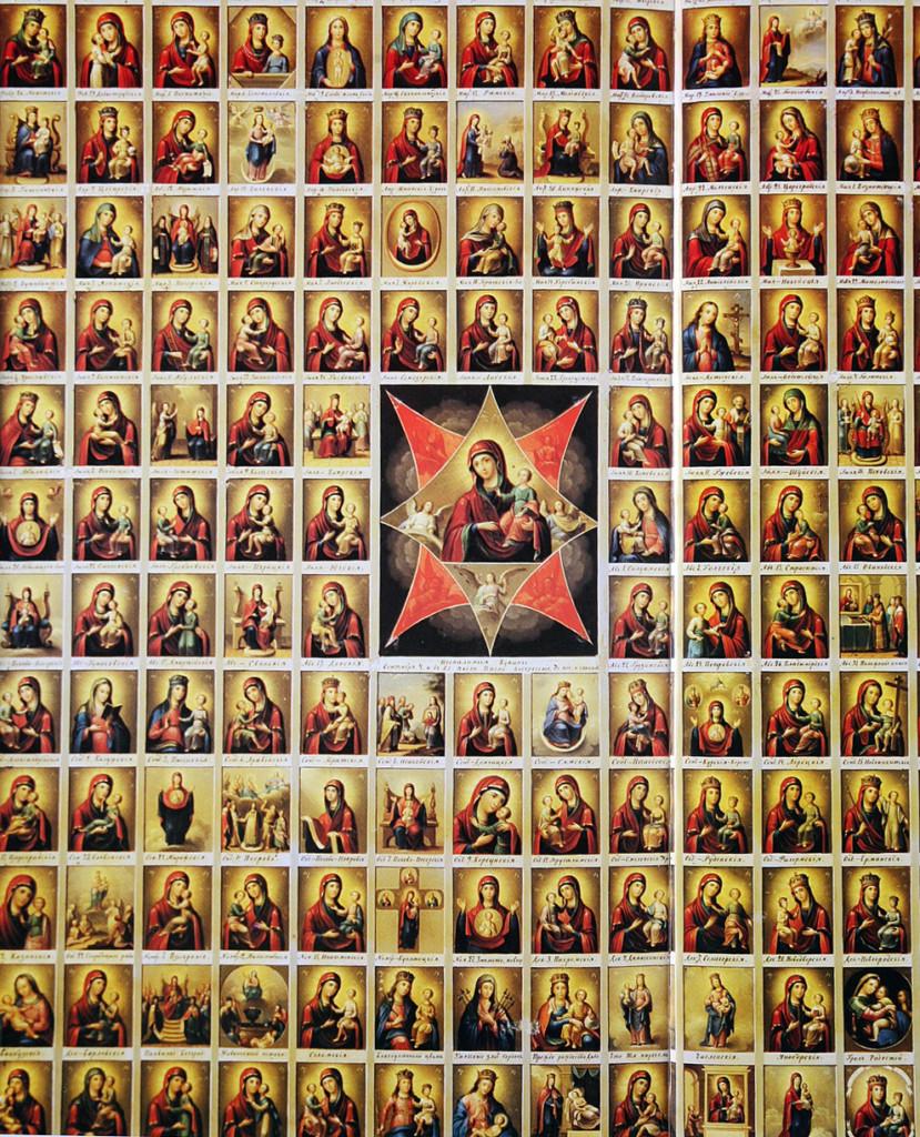 только иконы всех святых с названиями и фото типом