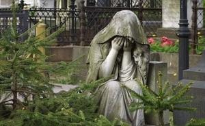 Смерть родственника во сне