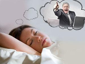 О чем может сказать сон про бывшую работу