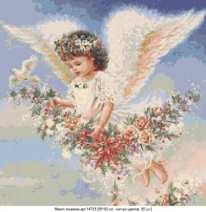 Поздравление с Днём ангела