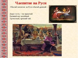 Самые странные русские обычаи
