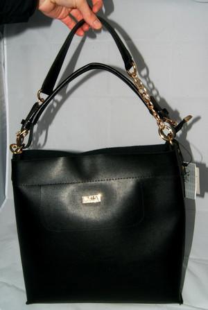 8f54ace69ff7 Сон женская сумка. К чему снится женская сумка: новая, покупать ...